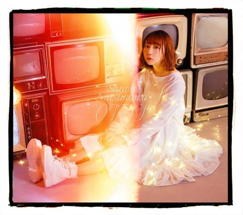 【アルバム】夏川椎菜/「ログライン」【初回生産限定盤】CD+DVD