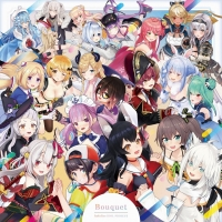 【アルバム】hololive IDOL PROJECT 1st album 「Bouquet」