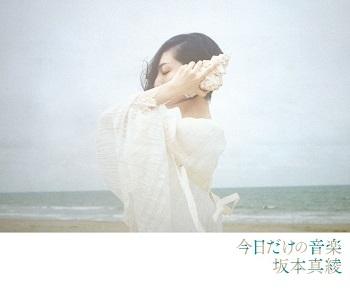 坂本真綾のバナー画像