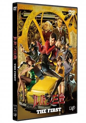 【DVD】劇場版 ルパン三世 THE FIRST 【ルパン三世参上スペシャルプライス版】 サブ画像2