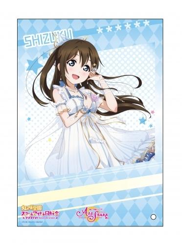 ラブライブ!スクールアイドルフェスティバルALL STARS ミニアクリルアート 桜坂しずく