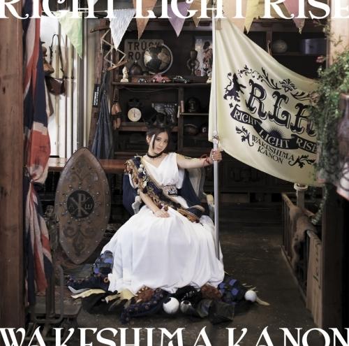 【主題歌】TV ダンジョンに出会いを求めるのは間違っているだろうか ED「RIGHT LIGHT RISE」/分島花音 通常盤