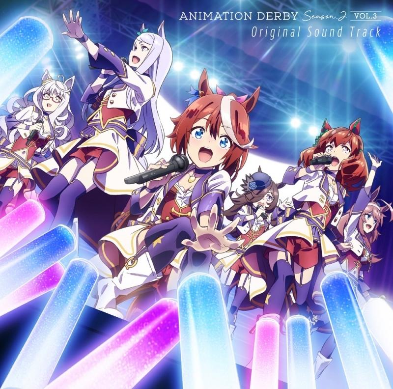 【サウンドトラック】TV ウマ娘 プリティーダービー Season 2 ANIMATION DERBY Season2 vol.3 Original Sound Track