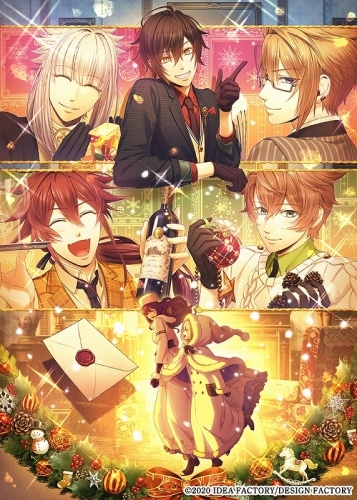 【NS】Code:Realize ~白銀の奇跡~ for Nintendo Switch 限定版