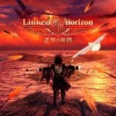TV 進撃の巨人 Season2 OP「心臓を捧げよ!」収録アルバム 進撃の軌跡/Linked Horizon BD付