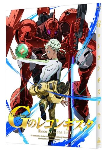 【Blu-ray】TV ガンダム Gのレコンギスタ 第5巻 特装限定版