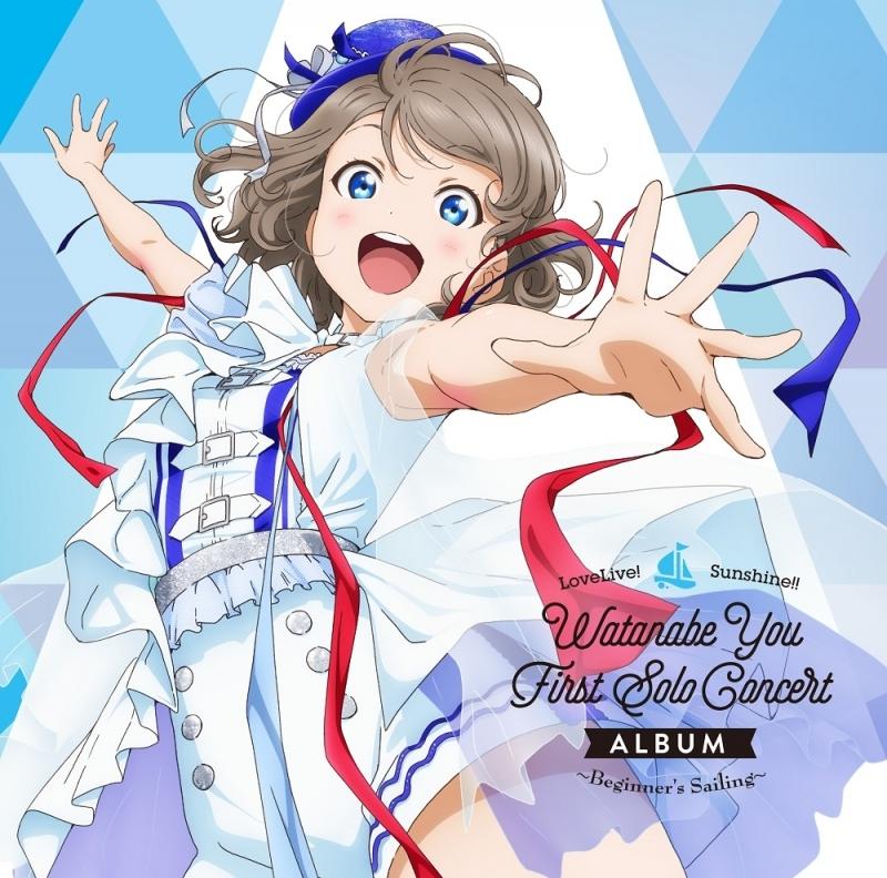 【アルバム】LoveLive! Sunshine!! Watanabe You First Solo Concert Album ~ Beginner's Sailing ~/渡辺 曜 (CV.斉藤朱夏) from Aqours