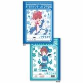 カードキャプターさくら B5学習帳 D(ブルー&グリーン)
