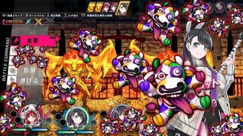 【PS4】神獄塔 メアリスケルターFinale 通常版 サブ画像2
