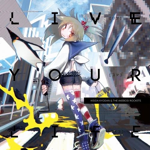 【アルバム】岸田教団&THE明星ロケッツ/LIVE YOUR LIFE 通常盤 サブ画像2