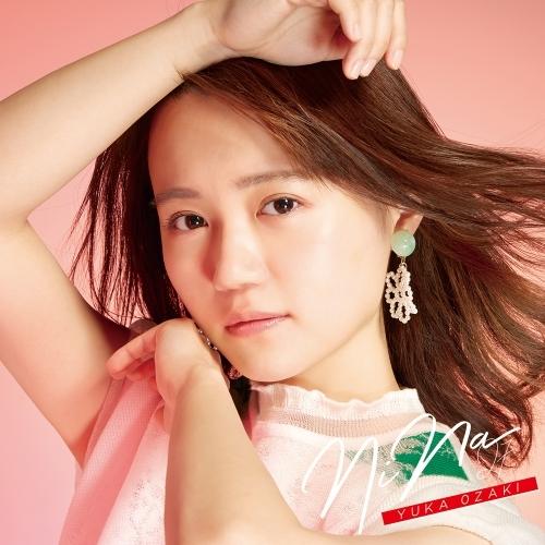 【アルバム】「NiNa」/尾崎由香 【初回限定盤】CD+DVD