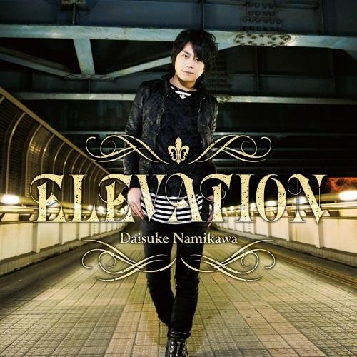 【アルバム】浪川大輔/ELEVATION 通常盤