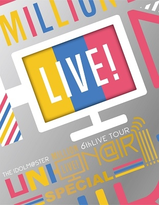 【Blu-ray】THE IDOLM@STER MILLION LIVE! 6thLIVE TOUR UNI-ON@IR!!!! LIVE Blu-ray SPECIAL COMPLETE THE@TER 【完全生産限定】