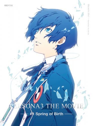 【Blu-ray】劇場版 ペルソナ3 #1 Spring of Birth 完全生産限定版