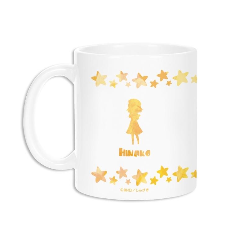 【グッズ-マグカップ】アイドルマスター シンデレラガールズ劇場 喜多日菜子 Ani-Art マグカップ サブ画像2