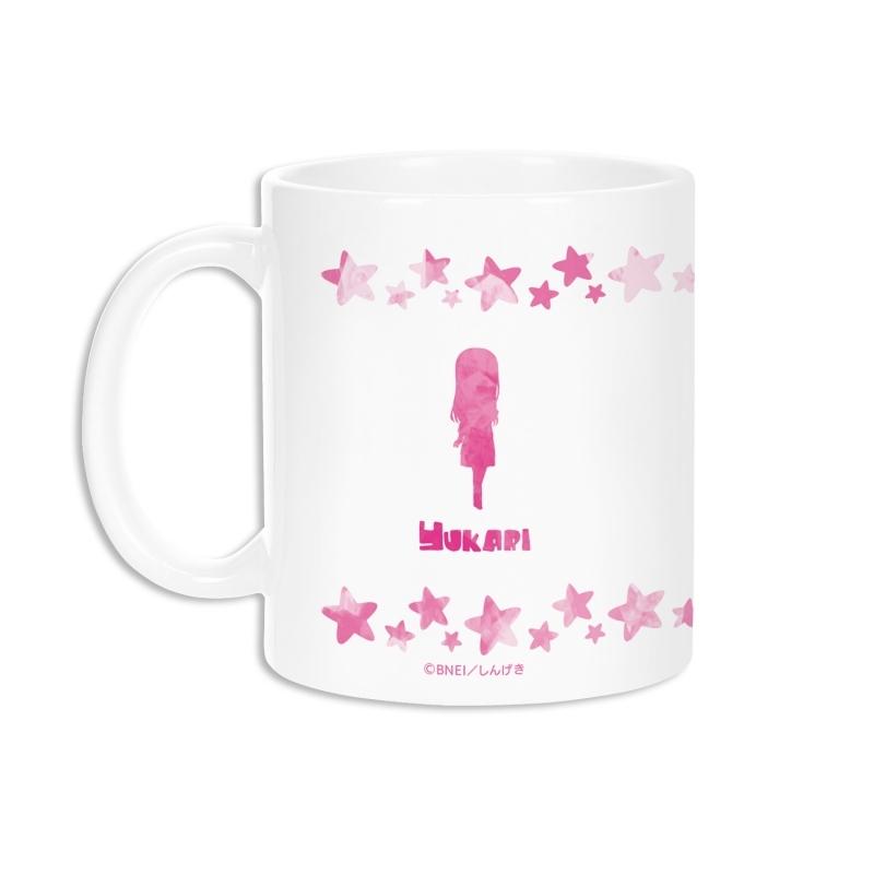 【グッズ-マグカップ】アイドルマスター シンデレラガールズ劇場 水本ゆかり Ani-Art マグカップ サブ画像2