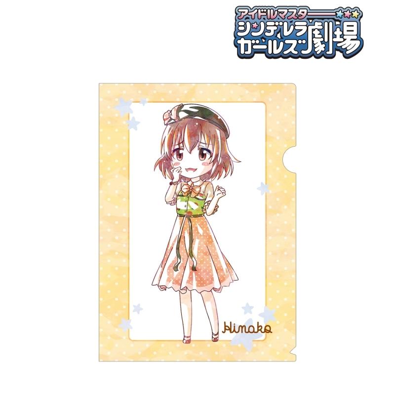 【グッズ-クリアファイル】アイドルマスター シンデレラガールズ劇場 喜多日菜子 Ani-Art クリアファイル