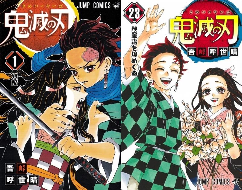 【コミック】※送料無料※鬼滅の刃 1~23巻セット