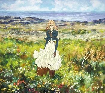 【主題歌】劇場版 ヴァイオレット・エヴァーガーデン 主題歌 「WILL」/TRUE サブ画像2
