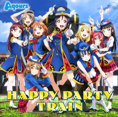 【キャラクターソング】ラブライブ!サンシャイン!! Aqours 3rdシングル HAPPY PARTY TRAIN BD付