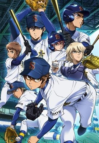 【DVD】TV ダイヤのA actII Vol.6