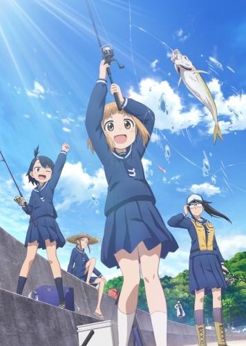 【Blu-ray】TV 放課後ていぼう日誌 Vol.1