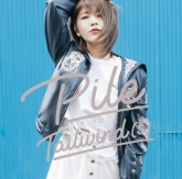 Pile 3rdアルバム「Tailwind(s)」通常盤