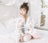 Pile 3rdアルバム「Tailwind(s)」初回限定盤A