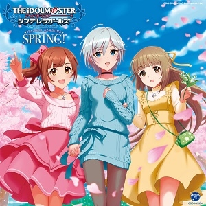 【マキシシングル】THE IDOLM@STER CINDERELLA GIRLS MASTER SEASONS  SPRING!