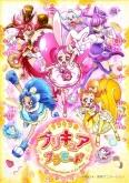 ※送料無料※TV キラキラ☆プリキュアアラモード vol.1