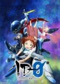 ※送料無料※TV ID-0 Blu-ray BOX 特装限定版