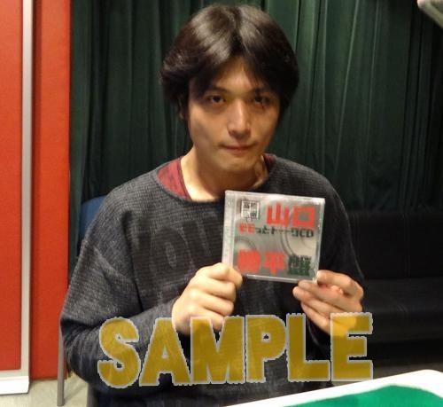 【DJCD】ウェブラジオ 高橋広樹のモモっとトーークCD 山口勝平盤