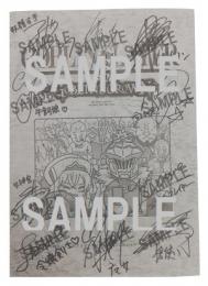 「ゴブリンスレイヤー -GOBLIN'S CROWN-」発売記念 キャスト直筆サイン入り台本プレゼントキャンペーン画像
