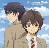TV カブキブ! OP「Running High」/下野紘 アニメ盤 期間限定生産