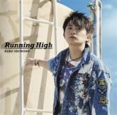 TV カブキブ! OP「Running High」/下野紘 通常盤