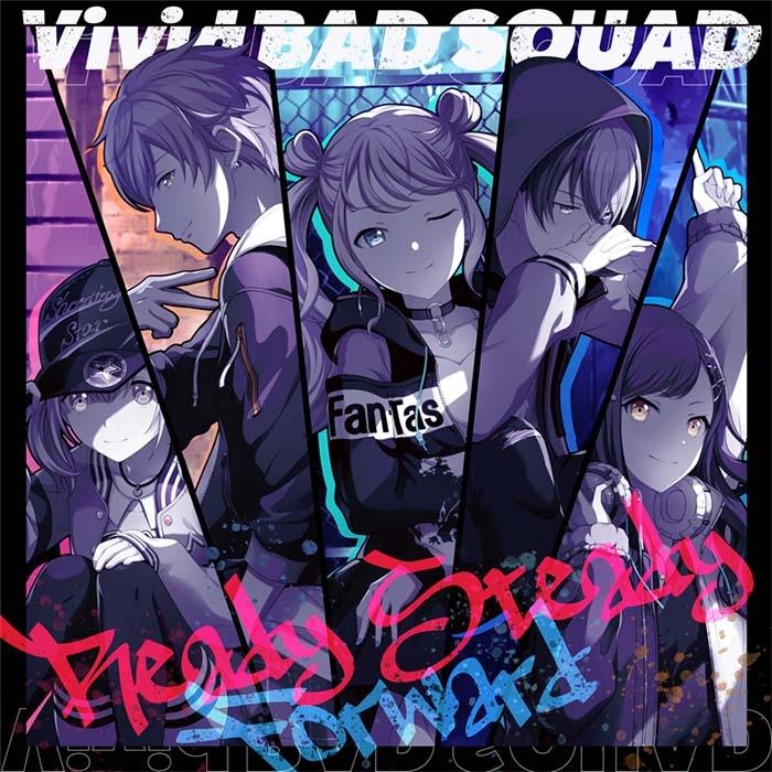 【マキシシングル】プロジェクトセカイ カラフルステージ! feat. 初音ミク「Ready Steady/Forward」/Vivid BAD SQUAD