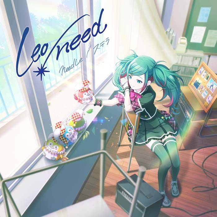 【マキシシングル】プロジェクトセカイ カラフルステージ! feat. 初音ミク「needLe/ステラ」/Leo/need