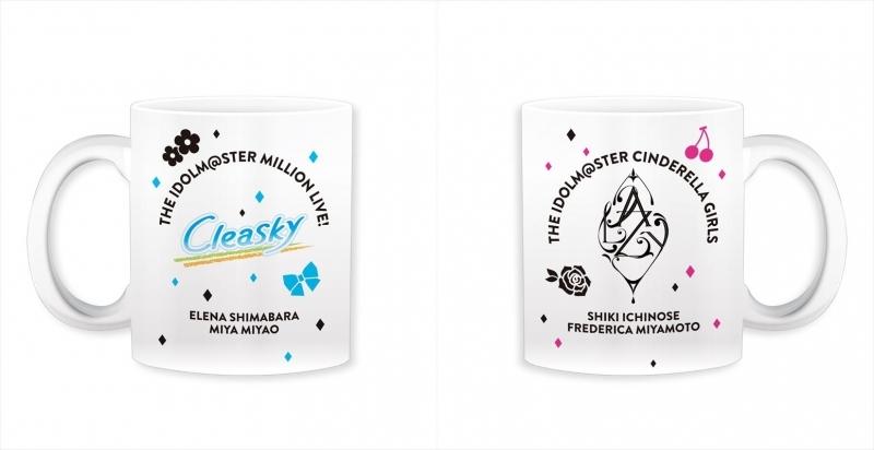 【グッズ-マグカップ】アイドルマスター ミリオンライブ!×アイドルマスター シンデレラガールズミリシタ×デレステ ユニットロゴマグカップ Cleasky×レイジー・レイジー