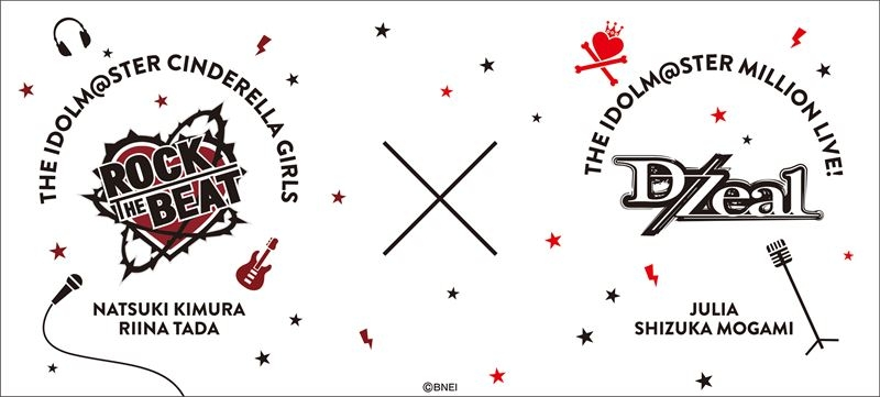 【グッズ-マグカップ】アイドルマスター シンデレラガールズ×アイドルマスターミリオンライブ!デレステ×ミリシタ ユニットロゴマグカップ Rock the Beat×D/Zeal サブ画像4
