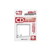 【ポイント景品】ケースカバー CDノーマルサイズ/15枚