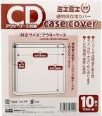 【ポイント景品】ケースカバー CDアウターケースサイズ/10枚
