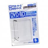【ポイント景品】ケースカバー DVD・BD厚型アウターケースサイズ
