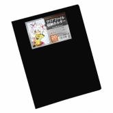 【ポイント景品】クリアファイル収納ホルダー ブラック