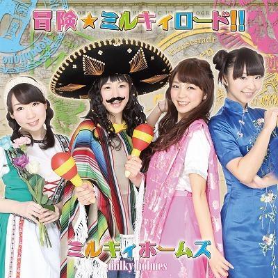 【マキシシングル】ミルキィホームズ/冒険☆ミルキィロード!! ライブDVD付き限定盤