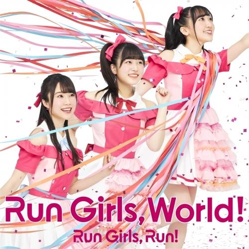 【アルバム】1stアルバム「Run Girls, World!」/Run Girls,Run! CD+BD 【ゲーマーズ限定盤】【はやまるVer.】