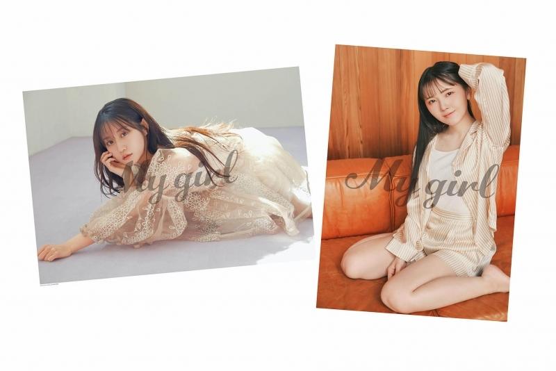 【雑誌】My Girl vol.32 サブ画像4