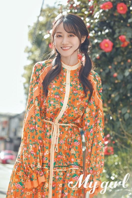 【雑誌】My Girl vol.32 サブ画像5