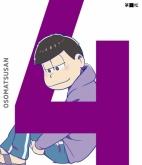 TV おそ松さん 第四松 初回限定版