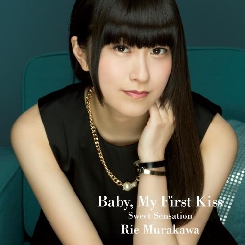 【主題歌】TV 12 歳。~ちっちゃなムネのトキメキ~ OP「Sweet Sensation」/村川梨衣 初回限定盤B