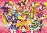 劇場版 ラブライブ!The School Idol Movie / B3タペストリー付前売り券